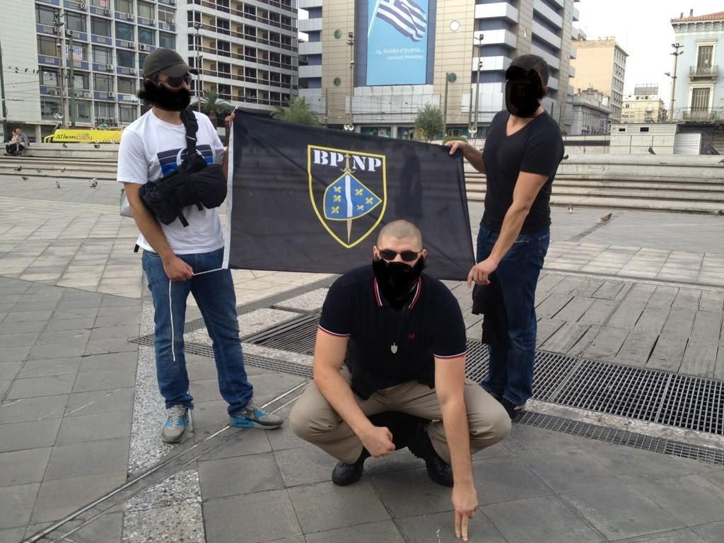 bosanski_nacionalisti